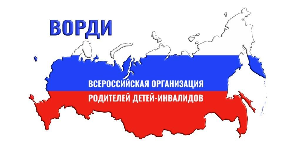 http://vordi.org